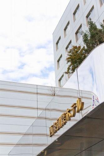 西条国際ホテル