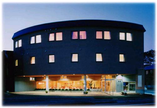 Station Hotel Asahiya