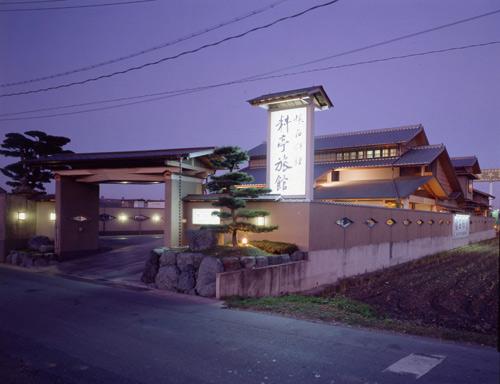 料亭旅館 京平荘