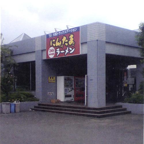 ゆにろーず大阪TS店 image