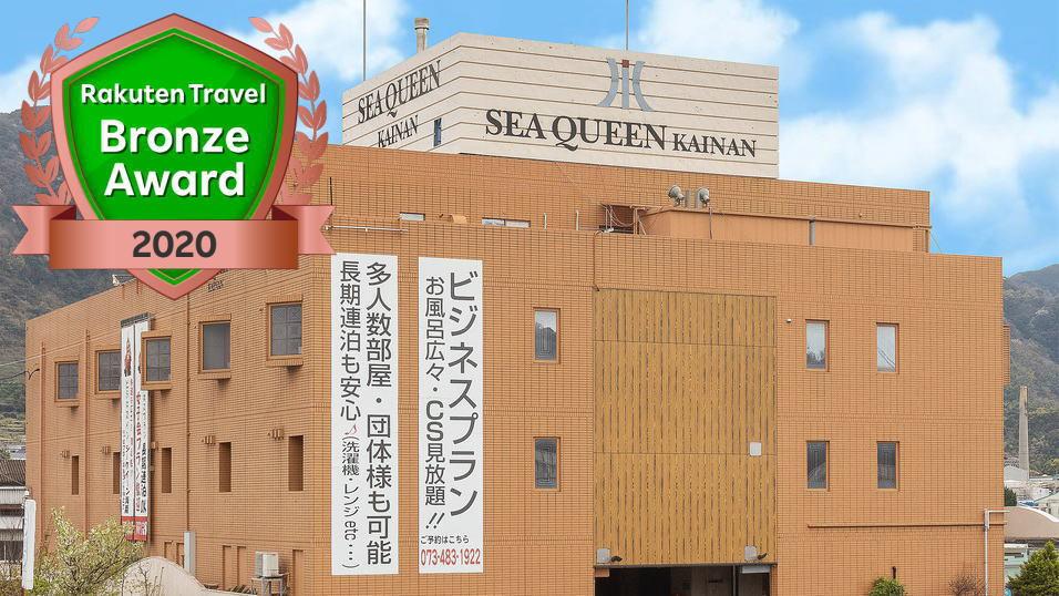 SEA QUEEN KAINAN(シークィーン海南)