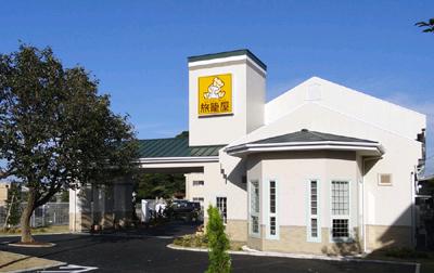 ファミリーロッジ旅籠屋・北九州八幡店