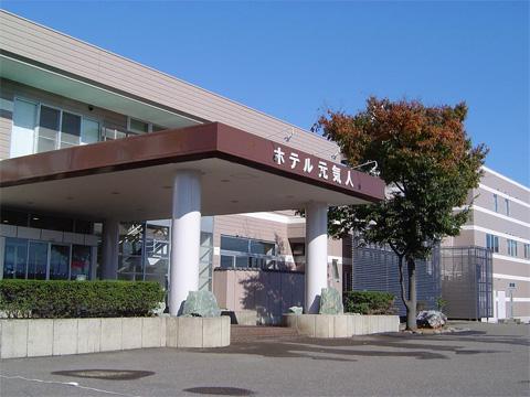 ハーバルスパ&ホテル 元気人(旧:漢方の湯・ホテル元気人)