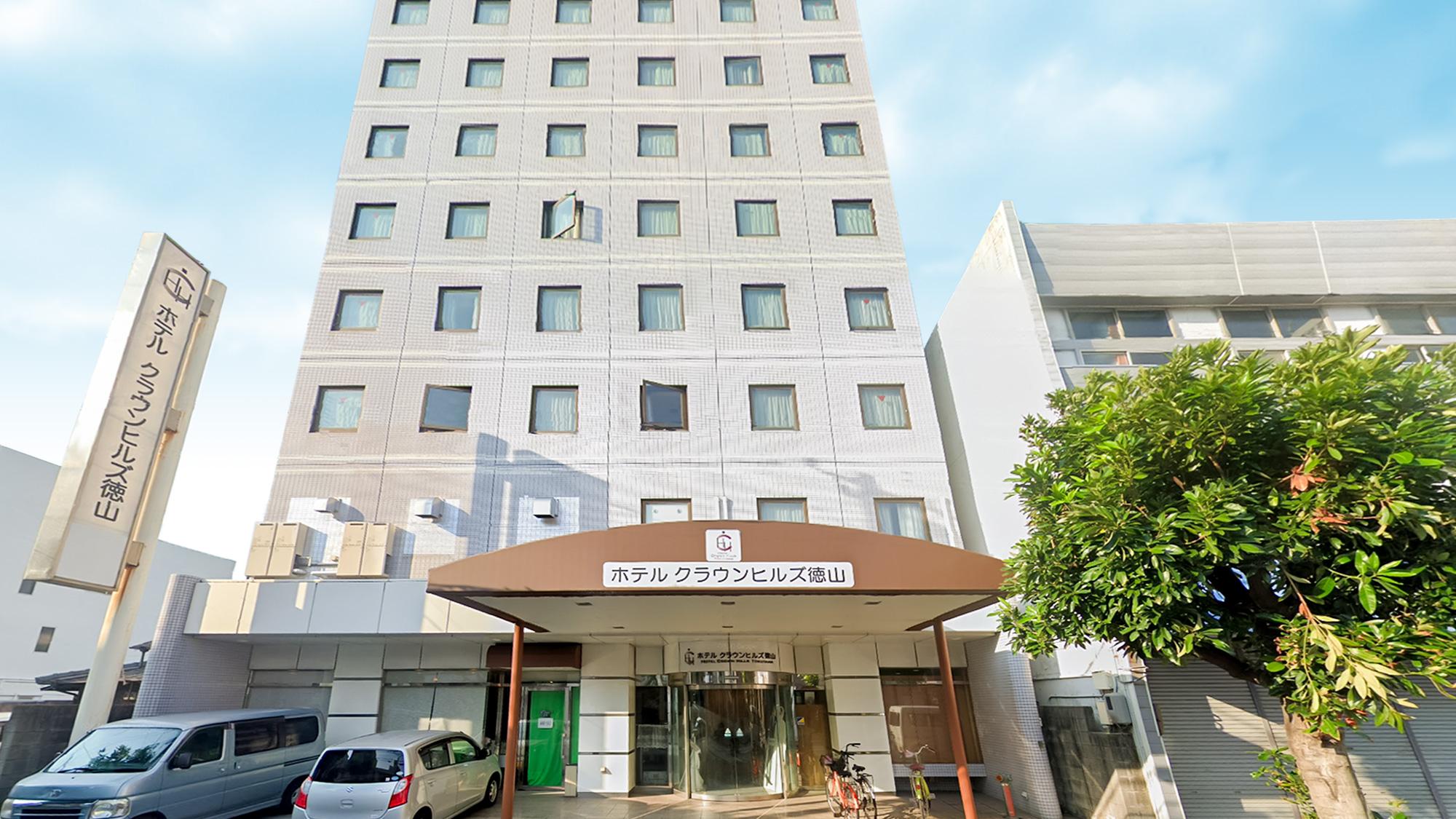 ホテルクラウンヒルズ徳山(BBHホテルグループ)