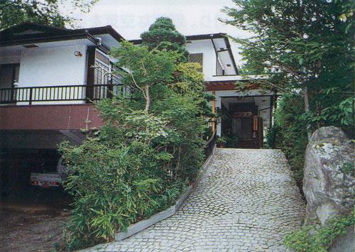 四季の宿天山荘