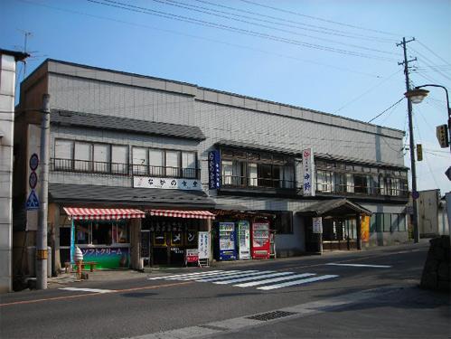 温泉旅館 中野