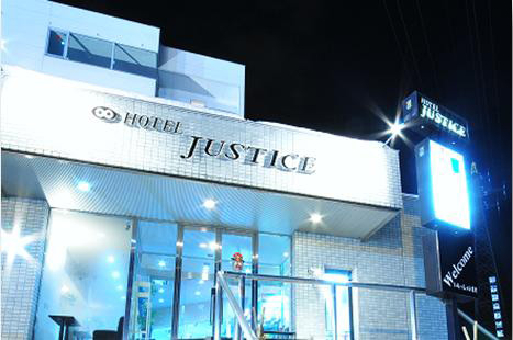 HOTEL JUSTICE image