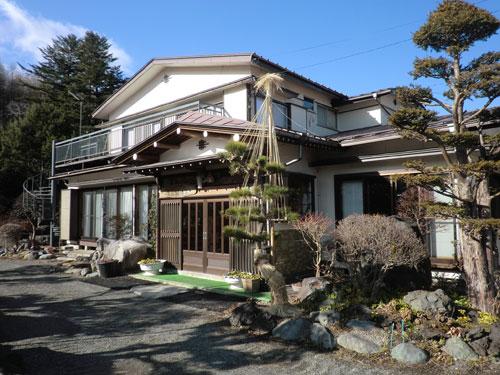 民宿 昭福荘