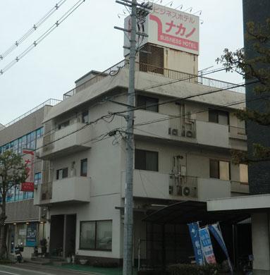 ビジネスホテルナカノ