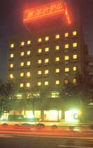 ニュー東洋ホテル