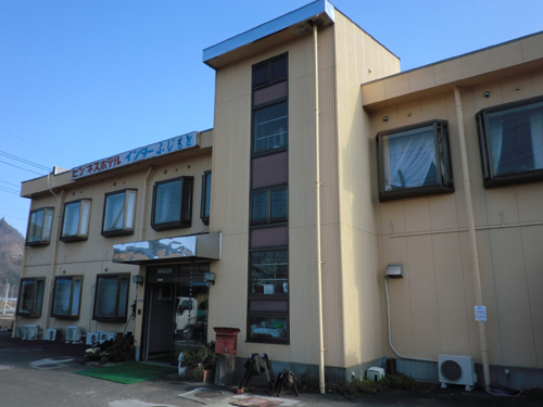 ビジネスホテルインターふじもと image