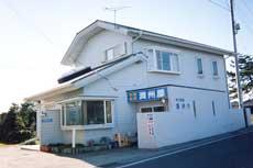 民宿満州屋 image