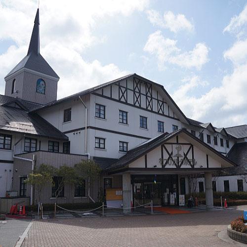 たつの荒神山温泉 たつのパークホテル image