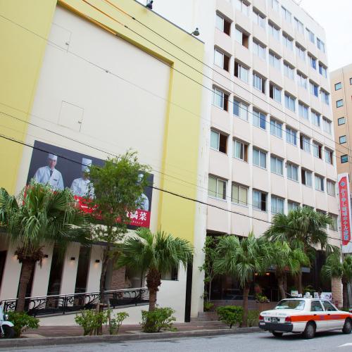沖縄かりゆし琉球ホテル・ナハ (県庁前)