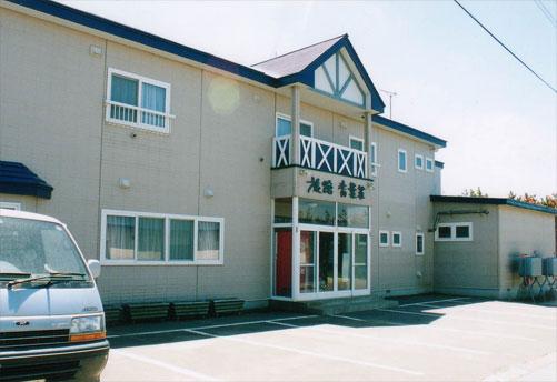 旅館 青葉荘 <奥尻島>