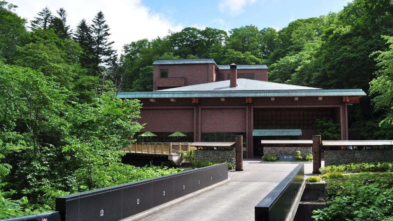 ニセコ昆布温泉鶴雅別荘 杢の抄 image