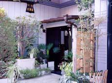 大澤屋旅館 image
