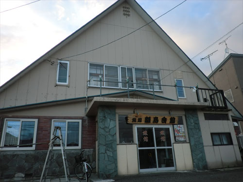 旅館 離島会館