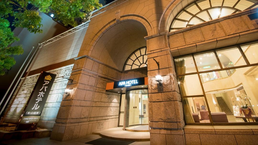 アパホテル<松山城西> image