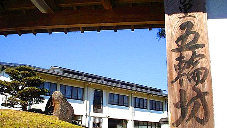 リゾート武蔵の里 image
