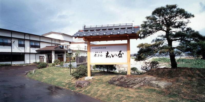 ホテル 志い屋 <佐渡島>