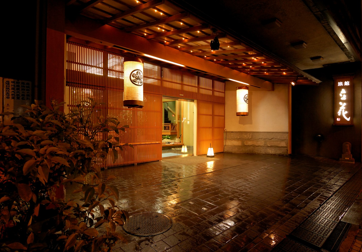 熱海温泉 旅館 立花 image