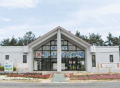 北条オートキャンプ場 image
