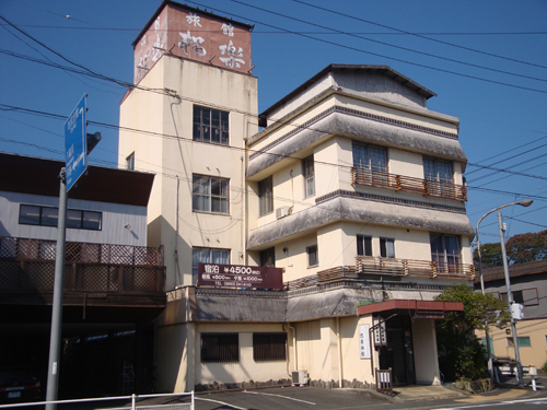 松楽旅館 image