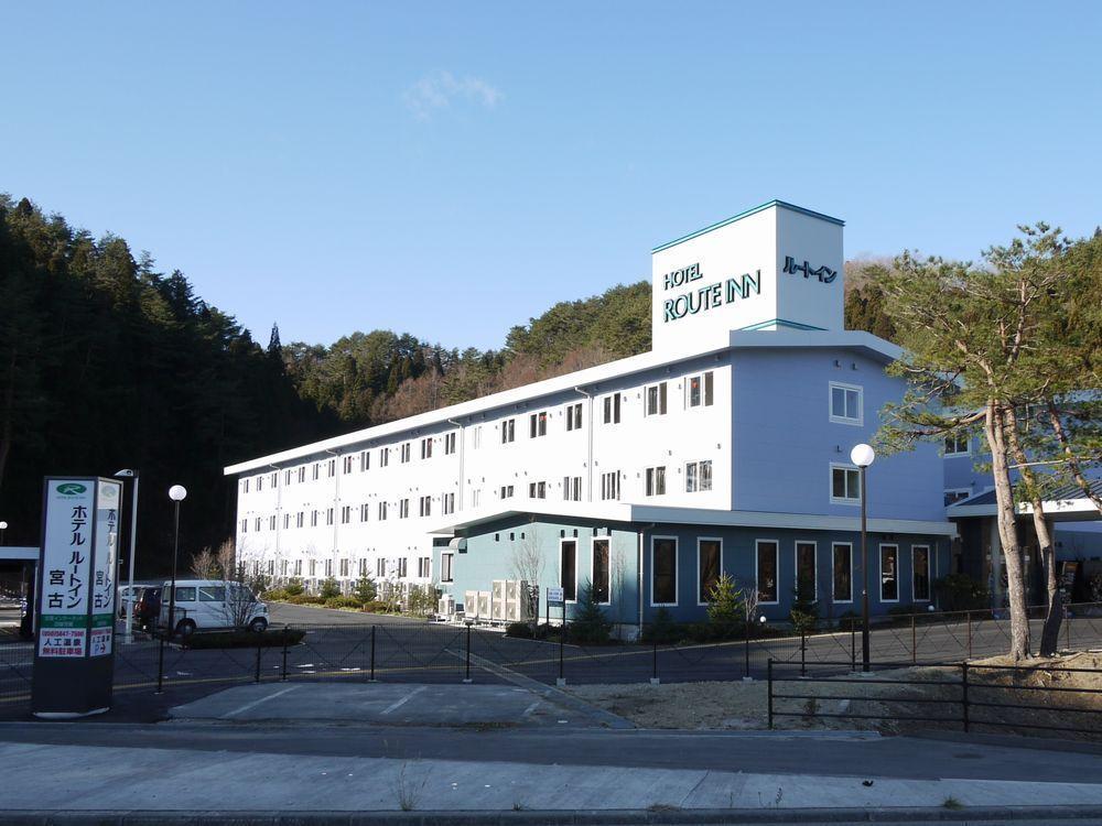 ホテル ルートイン宮古 image