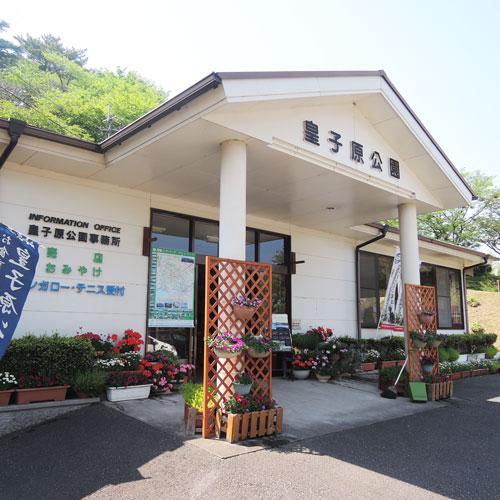 皇子原公園 image