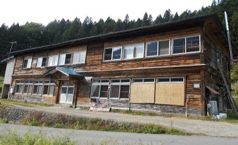 旧分校の宿 カエルの学校