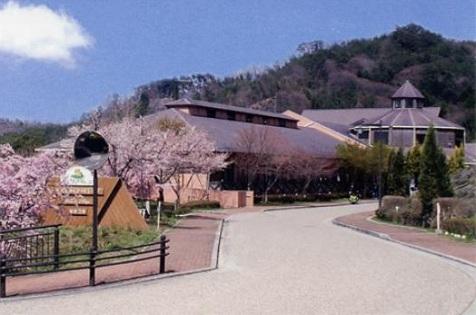 極楽寺山温泉アルカディア・ビレッジ
