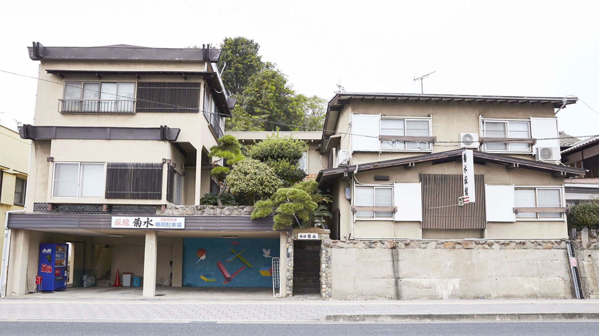 Guest House菊水旅館(KIKUSUI RYOKAN) image