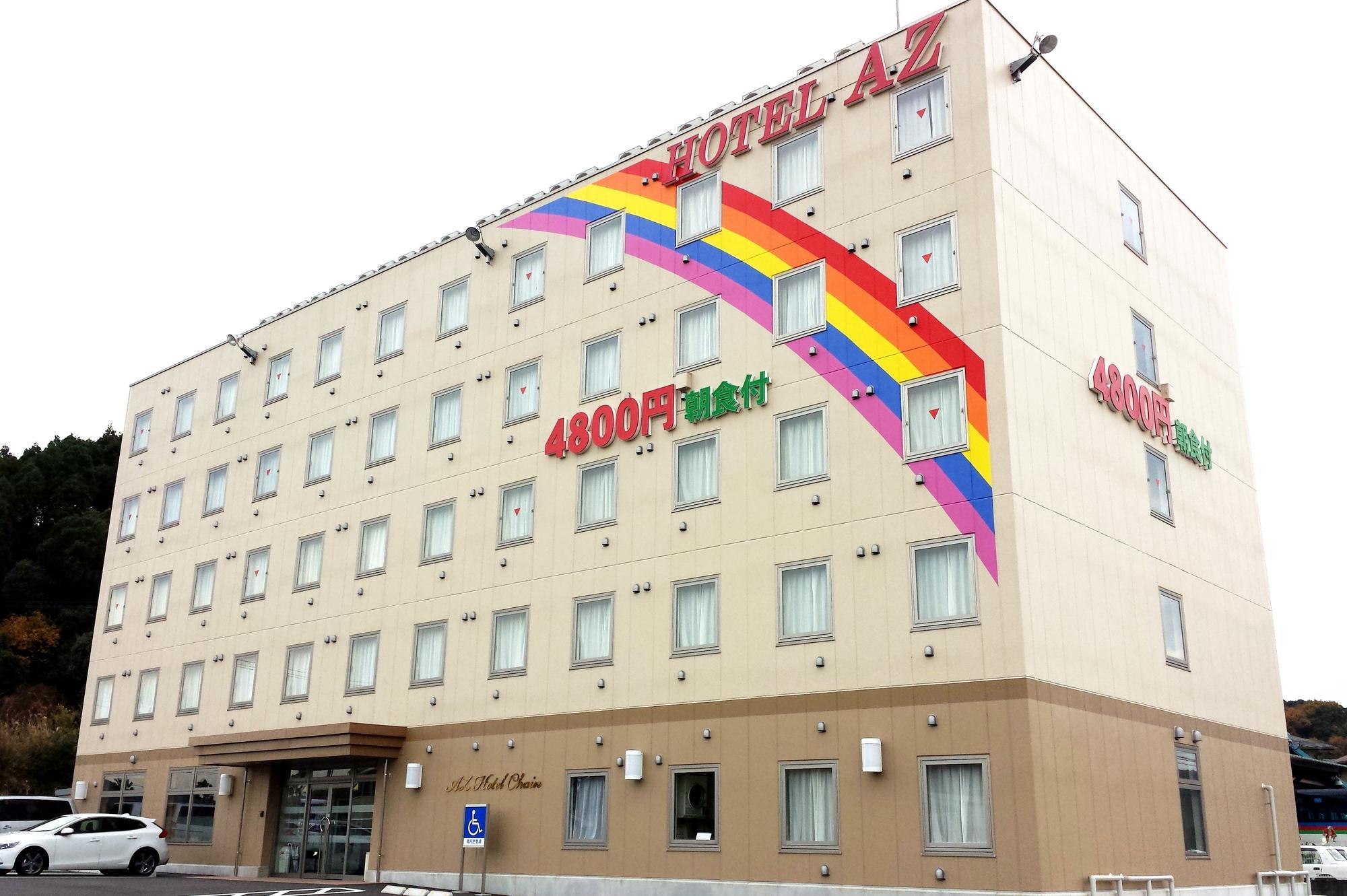 HOTEL AZ 宮崎北日向店