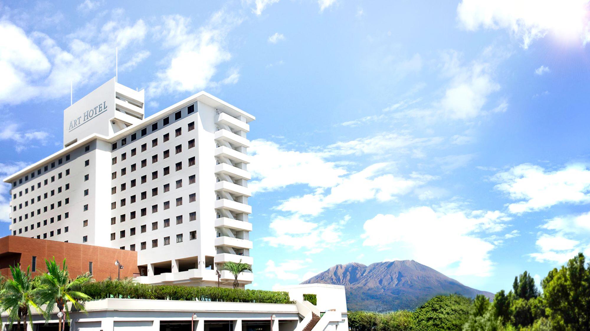 アートホテル鹿児島 image