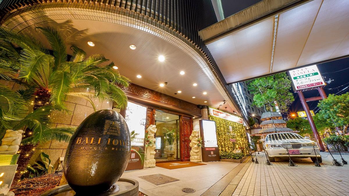 ホテルバリタワー大阪天王寺 image