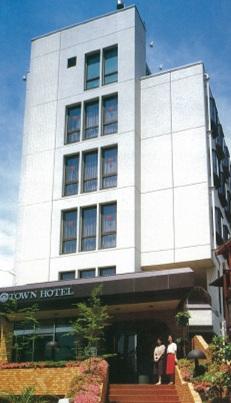 伊那タウンホテル