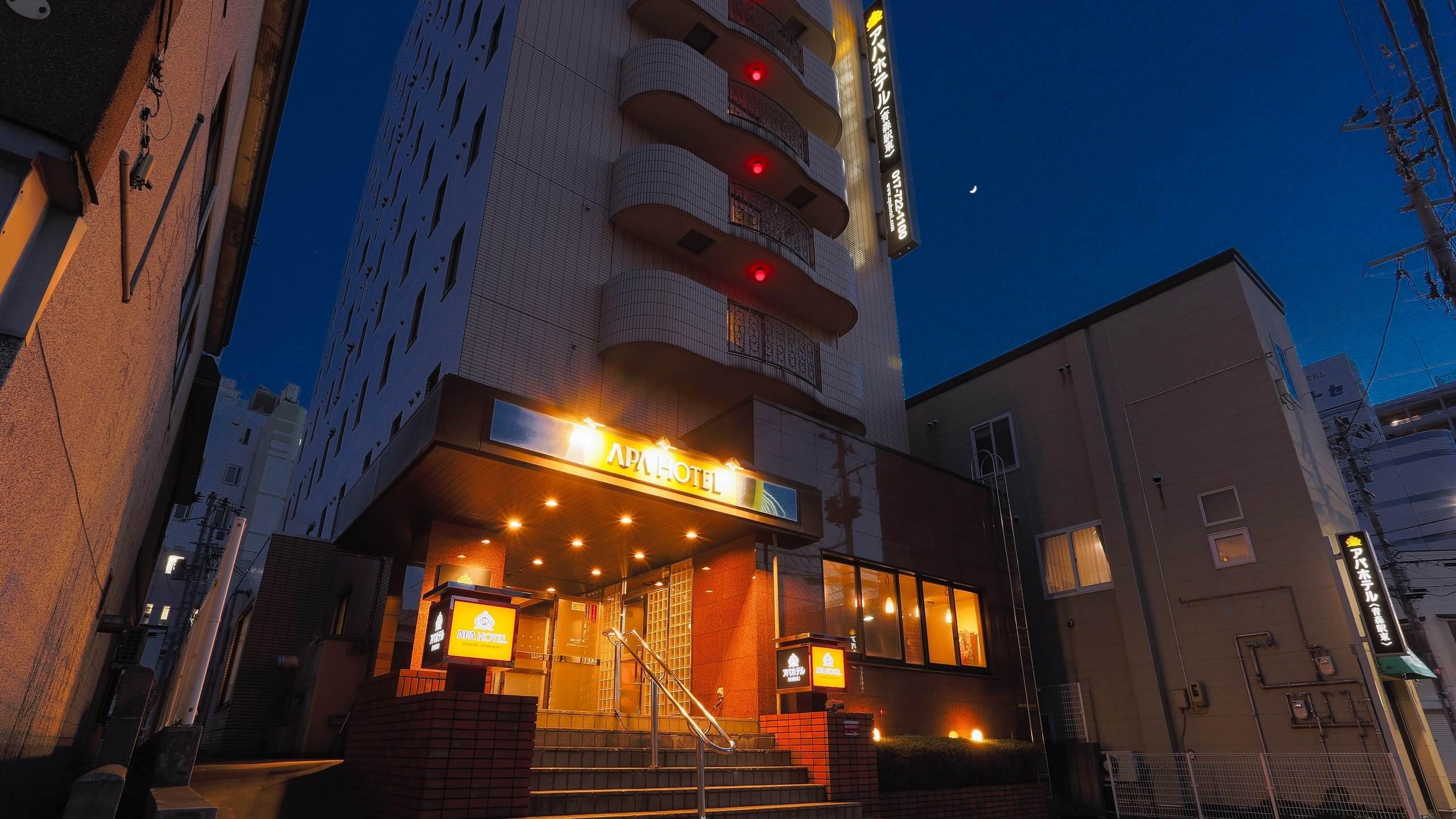 アパホテル<青森駅東>