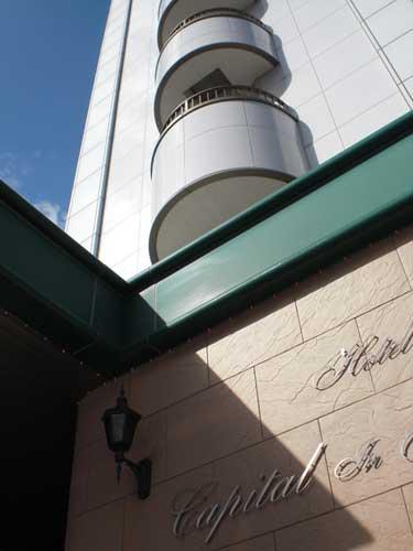 ホテル キャピタルイン山形 image