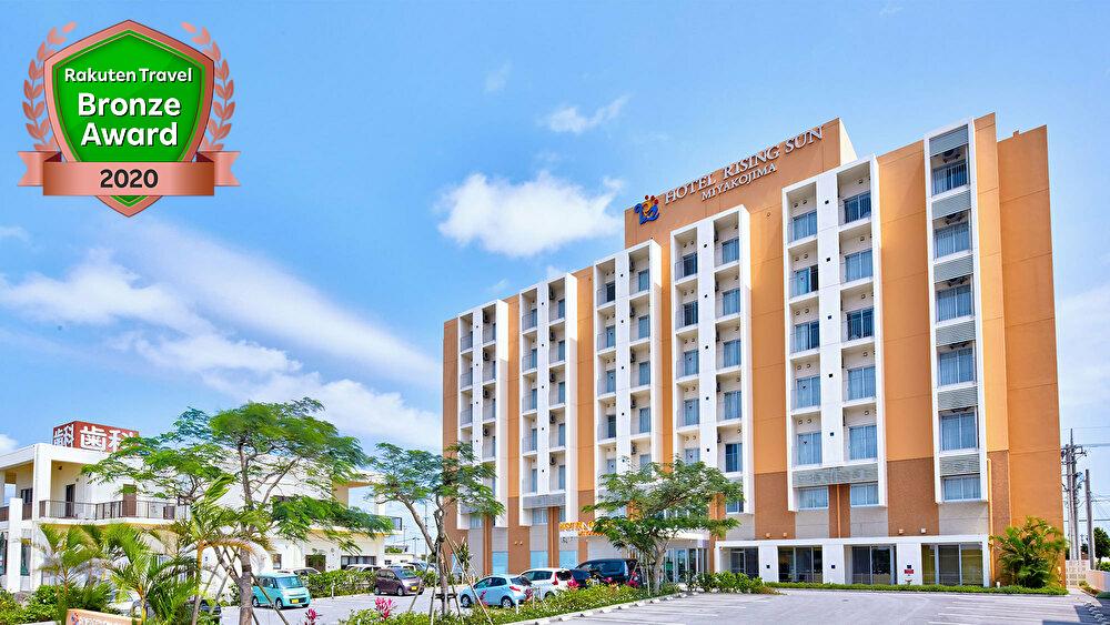 ホテル ライジングサン宮古島 <宮古島> image