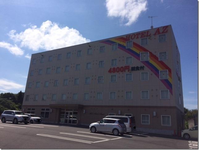 HOTEL AZ 鹿児島伊集院店