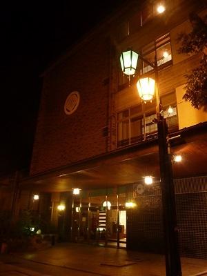 の猿Hostel