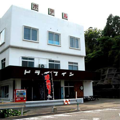 ホテル弥太郎 image