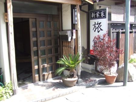新栄家旅館 image