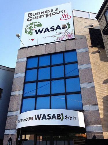 RYOKAN&HOSTEL WASABI Nippori