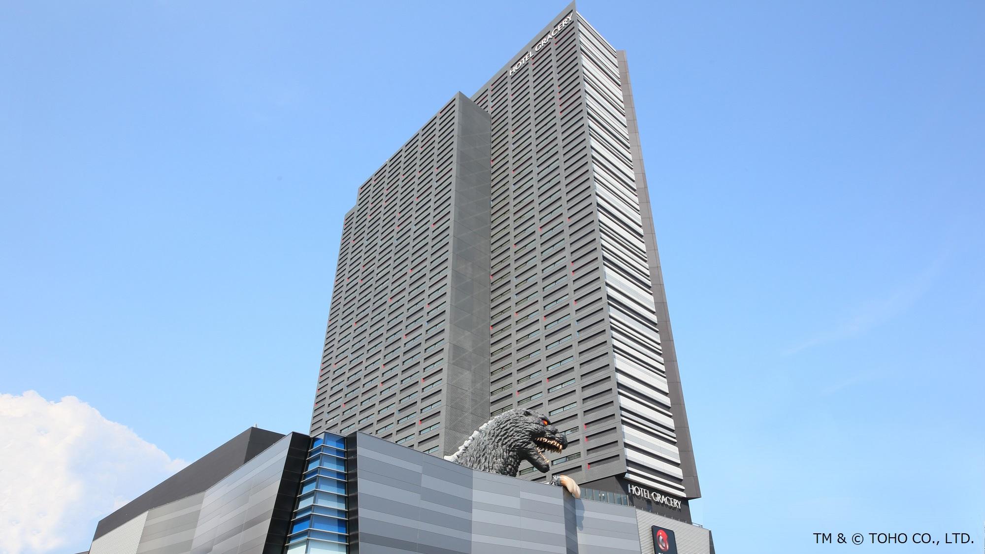 ホテルグレイスリー新宿 image