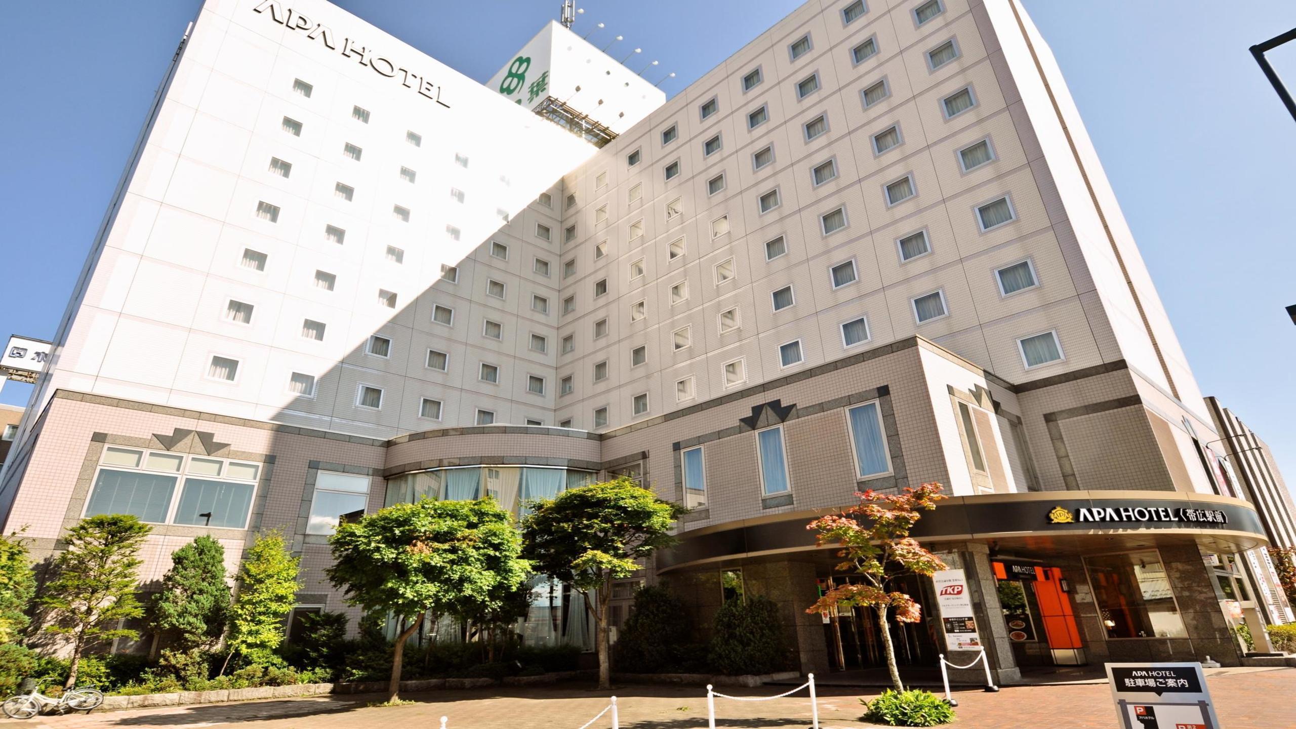 アパホテル<帯広駅前> image