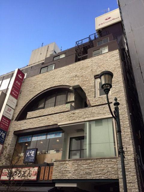 赤坂クリスタルホテル