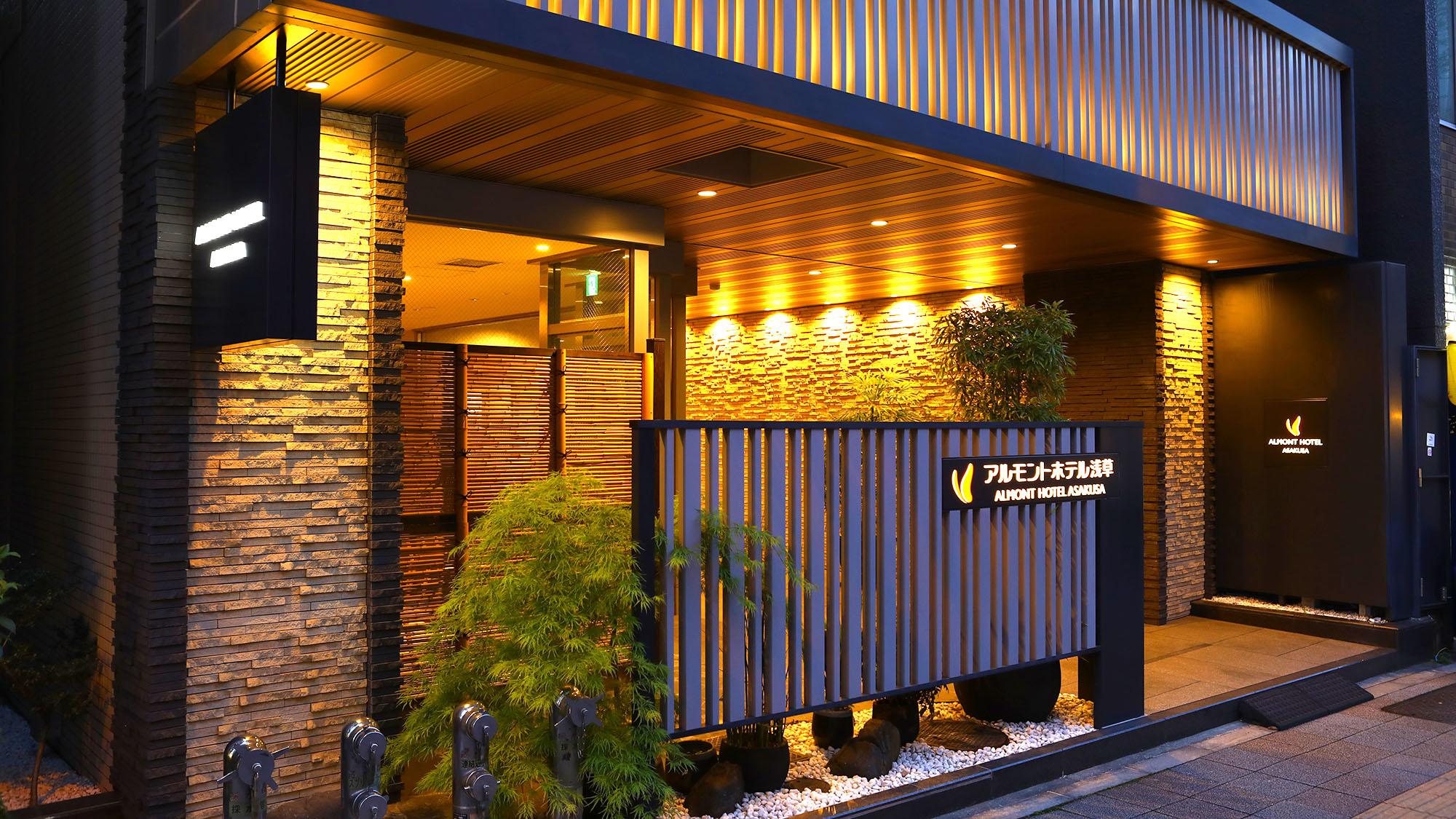 アルモントホテル浅草(旧:ホテル法華クラブ浅草) image