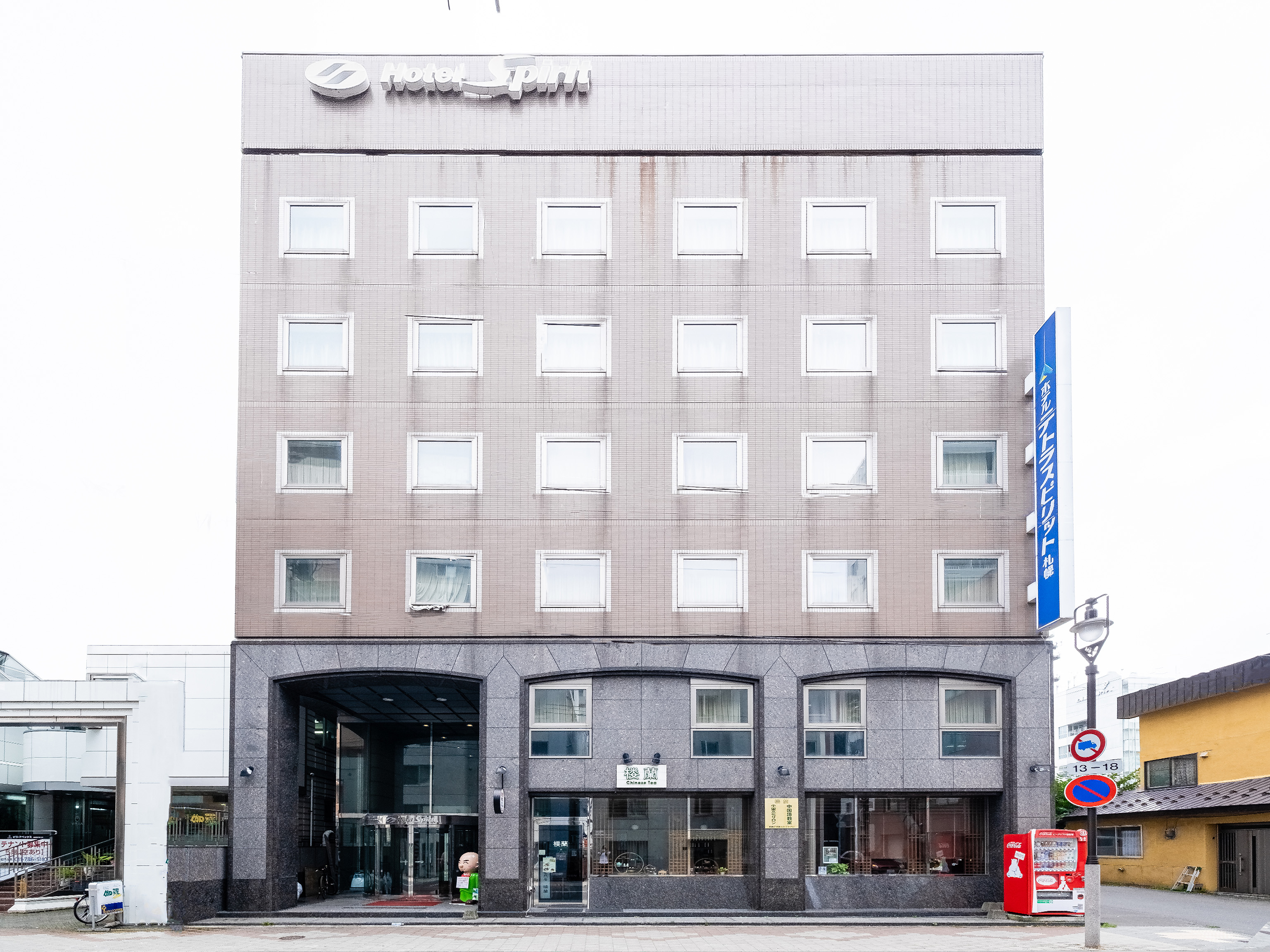ホテルテトラ スピリット札幌